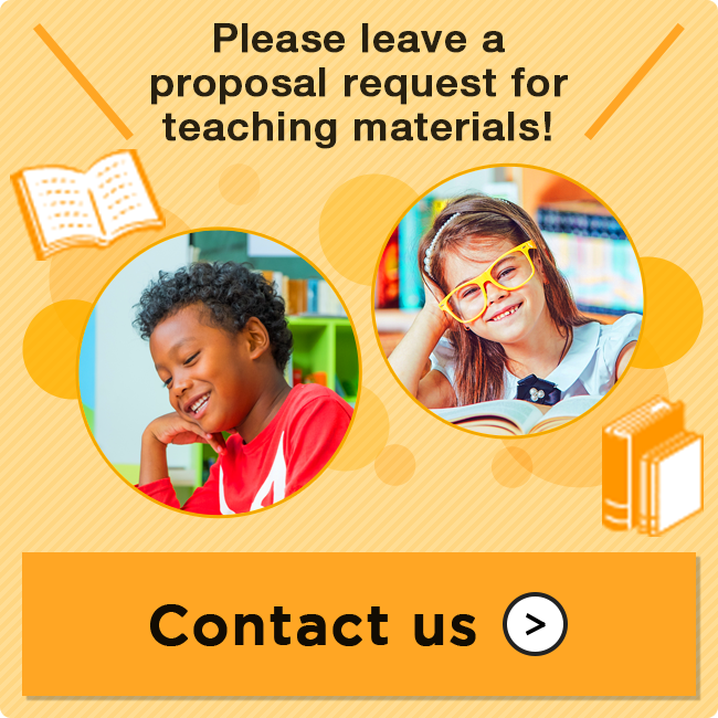 Please leave a proposal request for teaching materials.