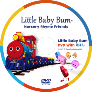 〔DVD〕Little Baby Bum|overseas educational materials, to overseas books for libraries, to the introduction of furniture for educational facilities SmartEd Inc.