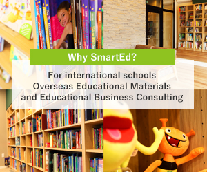 For international schools